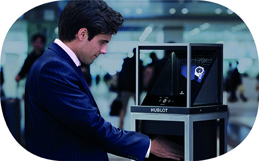 Vitrine virtuelle Hublot - Darest Informatic